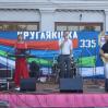 Альбом: День села Кругляківка
