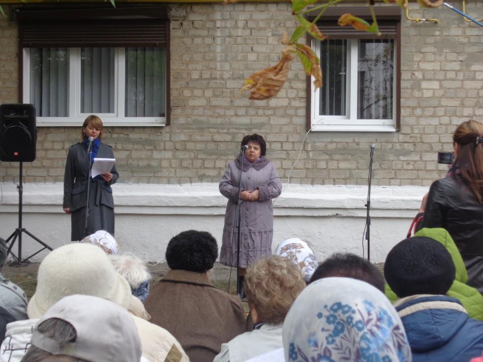 Альбом: Відділення денного перебування села Курилівка виграло міні-проект